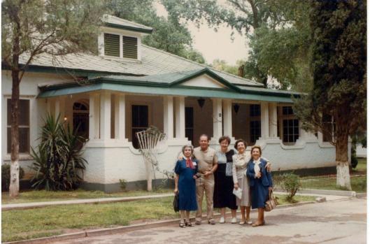 Avalos Mgrs Residence - 1986